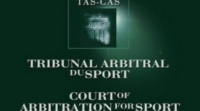 Арбитражный суд в Лозанне