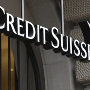 4 000 рабочих мест в Credit Suisse будут сокращены в период до 2018 года.