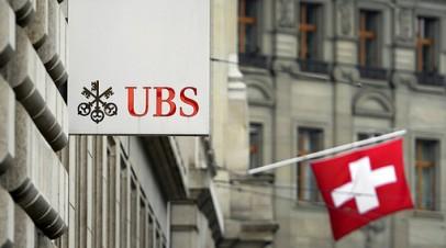 Швейцария озадачена работой  с похищенными, банковскими данными.