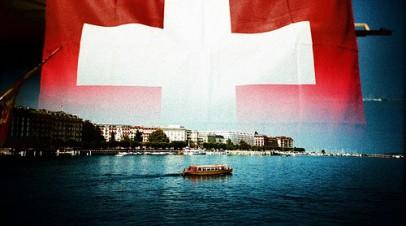 Новый закон о швейцарском гражданстве, некоторые кантоны отказываются принимать