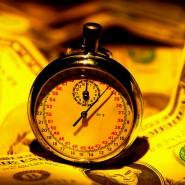 Оффшорный бизнес и международное налоговое планирование
