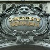 Швейцария посредством референдума, может запретить выпуск денежных средств коммерческим банкам.