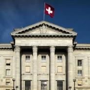 Федеральный суд Швейцарии. Анализ.