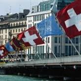 Швейцарская машиностроительная промышленность несет убытки из за сильного франка