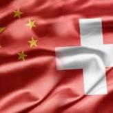 Швейцария примет участие в G20.